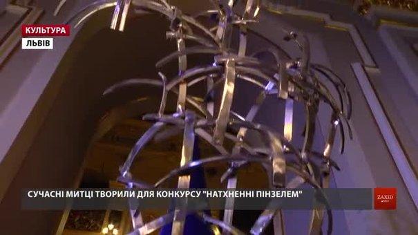Найкращу сучасну скульптуру на тему Пінзеля встановлять у Львові