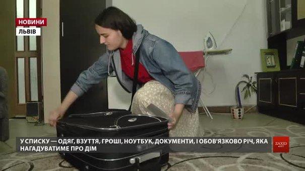 Львів'ян запрошують на соціальний квест про переселенців