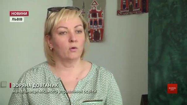 Батьки львівських дошкільнят зможуть перевести дитину в інший садок з вересня