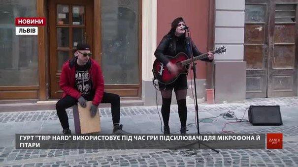 Вуличні музиканти Львова розповіли, як ставляться до нових обмежень для виступів