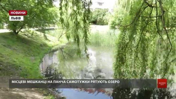 Вперше в Україні міське озеро у Львові планують наповнювати дощовою водою