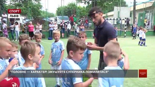У Львові завершився Всеукраїнський футбольний дитячий турнір «Легенди Спартака»
