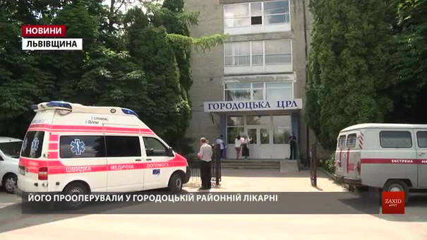 Стоматолог із Львівщини, якого ножем у шию поранив пацієнт, прийшов до тями