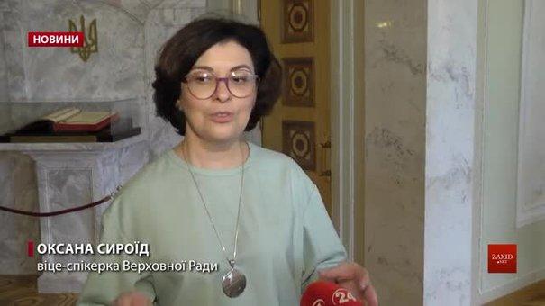 Верховна Рада від'єднала Соснівку і Гірник від Червоноградської ОТГ