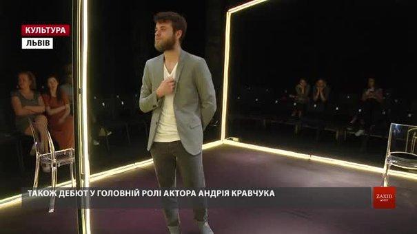 У межах українсько-чеської співпраці у театрі імені Лесі Українки поставили виставу «Люди»