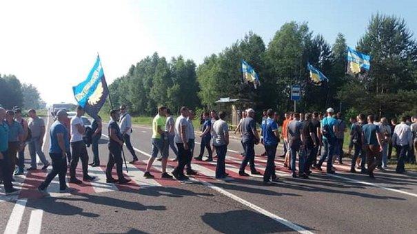 На Львівщині шахтарі перекрили трасу до пункту пропуску Рава-Руська