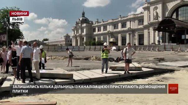 Ремонт площі перед львівським вокзалом перейшов на новий етап