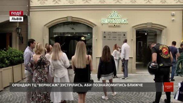 У центрі Львова відкриється новий торговий центр лише для українських брендів