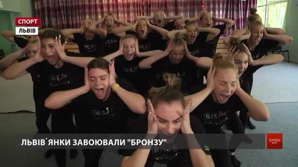 Львівський танцювальний клуб «Тріумф» завоював гран-прі й «бронзу» на міжнародному турнірі