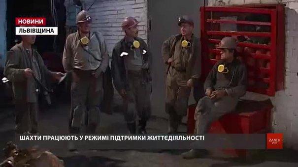 Шахтарі Львівщини готуються до походу на Київ
