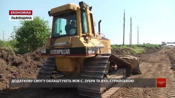 Об'їзну дорогу навколо Львова почали розширювати