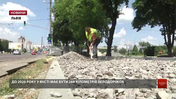 У Львові облаштовують найдовшу у місті велодоріжку