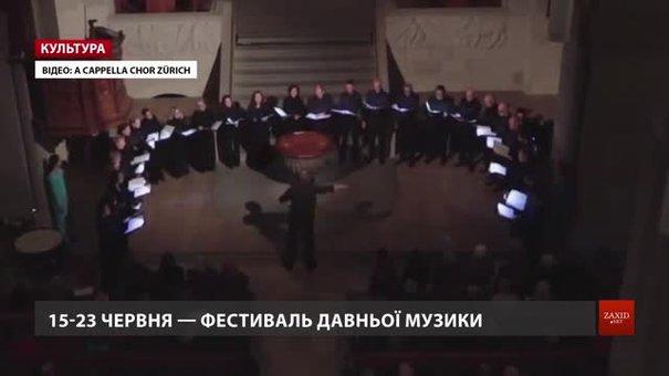 На Фестивалі давньої музики у Львові зазвучить найдавніший хоровий твір, якому тисяча років