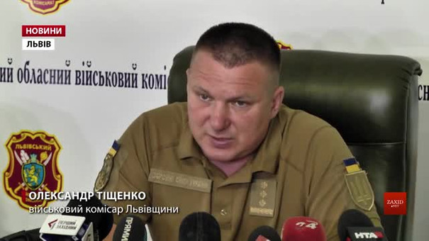 Під час весняного призову на Львівщині до війська призвали майже вісімсот чоловіків