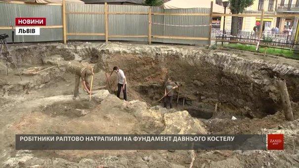 Долю віднайдених мурів давнього храму в центрі Львова вирішуватимуть на спеціальних нарадах