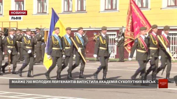 Академія сухопутних військ випустила рекордну кількість офіцерів ЗСУ