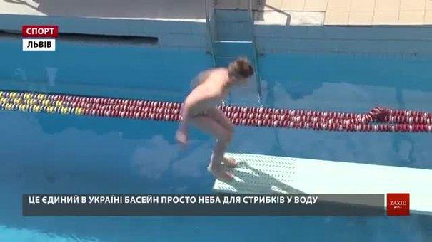 У Львові змагаються стрибуни у воду зі всієї України