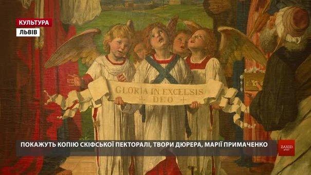 Павло Гудімов і Львівська галерея мистецтв об'єднали 30 музеїв у великому проекті «Ангели»