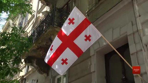 У Львові відкрили почесне консульство Грузії