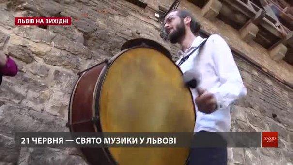 Культурні події у Львові на вихідні 21-23 червня