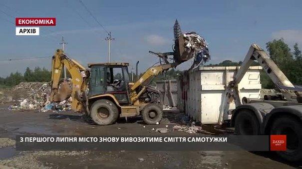 Львівська мерія готується самотужки вивозити сміття з міста