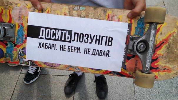 На вулицях Львова почався флешмоб «Хабарі. Не беру. Не даю»