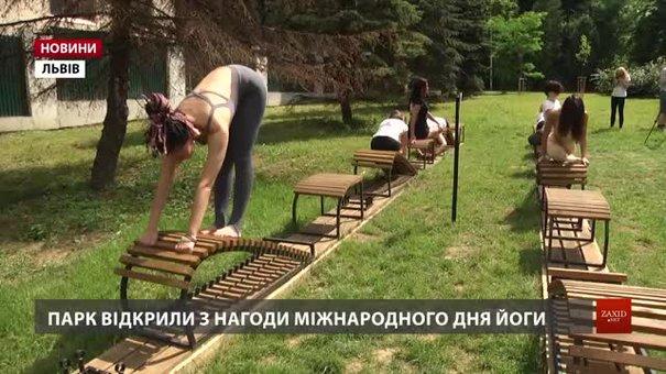 У львівському парку відкрили перший в Україні йога-парк