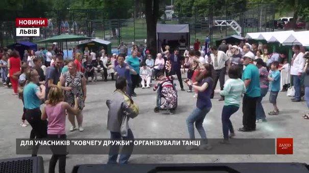 «Лярш-Ковчег» провів у Львові фестиваль для людей з розумовою інвалідністю