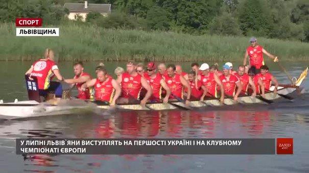 Львівський «Отаман» готується до чемпіонатів Європи і світу на човнах-драконах