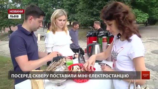 Львів'ян пригощали кавою, звареною за допомогою енергії сонця