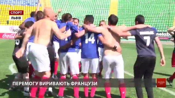 Чемпіоном футбольного фанатського Євро-2019 у Львові стала збірна Франції