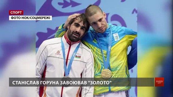 Львівські чемпіони і призери Європейських ігор поділилися емоціями і враженнями