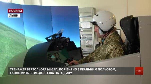Львівська фірма виробляє авіатренажери та комплектацію до ракетних комплексів «Сапсан» і «Грім»