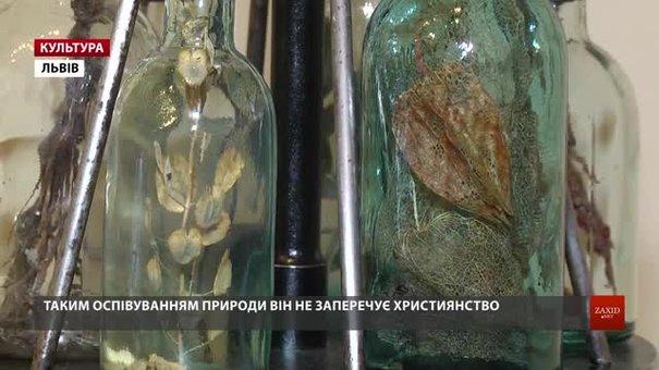 Львівський музикант Мар'ян Пиріг відкрив свій перший художній проект «Сакральний гербарій»