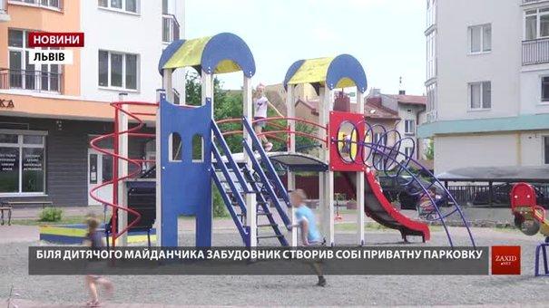 Біля ЖК «Веселка» у Львові забудовник хоче облаштувати самовільну парковку