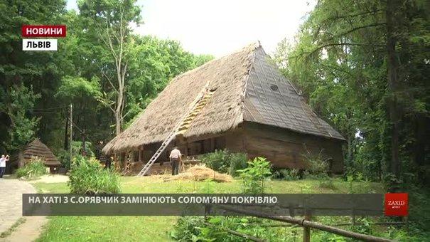 У Шевченківському гаю реставрують хати унікальним старовинним методом