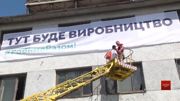 Львівська мерія заявила про наміри відновити виробництво на ЛАЗі