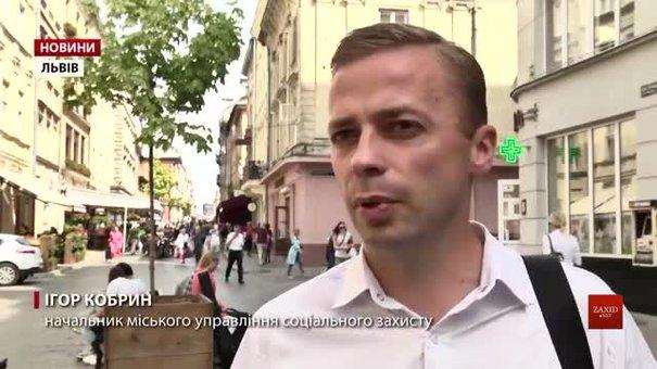 Більше 90 учасників АТО зі Львова отримають фінансову допомогу