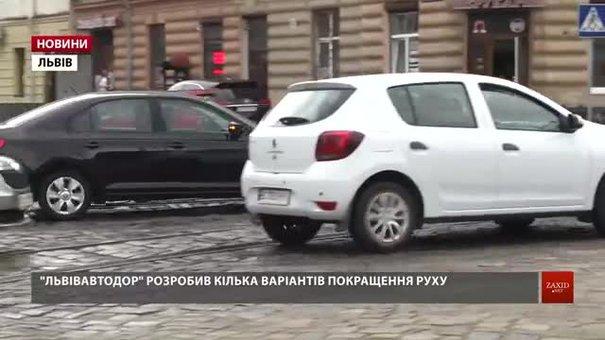 Вулицею Коперника у Львові курсуватиме трамвай №3