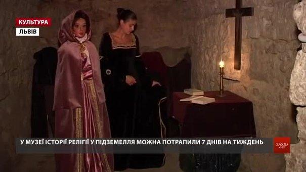 У домініканському підземеллі у Львові оновили костюмовані екскурсії та експозицію