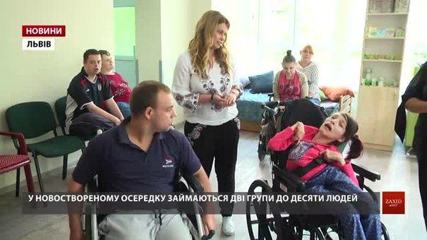 У Львові запрацював новий осередок для людей з інвалідністю