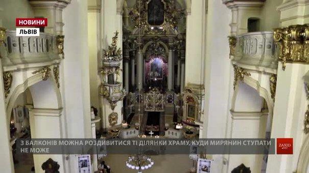 Хорами Собору святого Юра водитимуть екскурсії