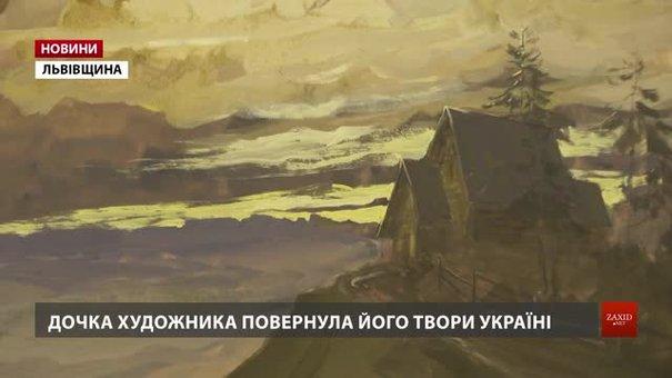 У Золочівському замку відкрили виставку художника міжвоєння Георгія Косміаді