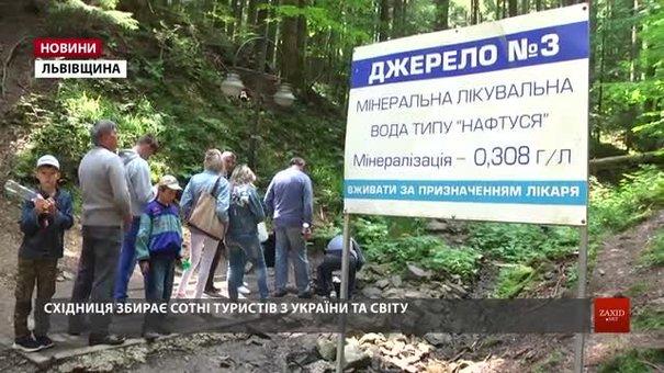 У Східниці громада відвоювала вільний доступ до джерел води