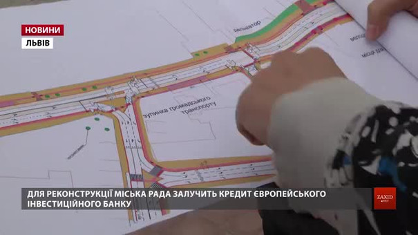 Проектанти показали, якою буде вулиця Шевченка у Львові після реконструкції