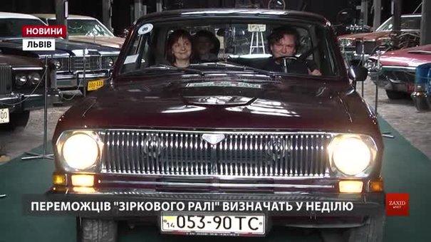 Уперше екіпаж зі Львова вирушив на «Зіркове ралі»
