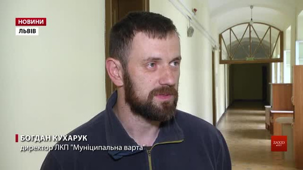 Львівські муніципали можуть залишитися без зарплати