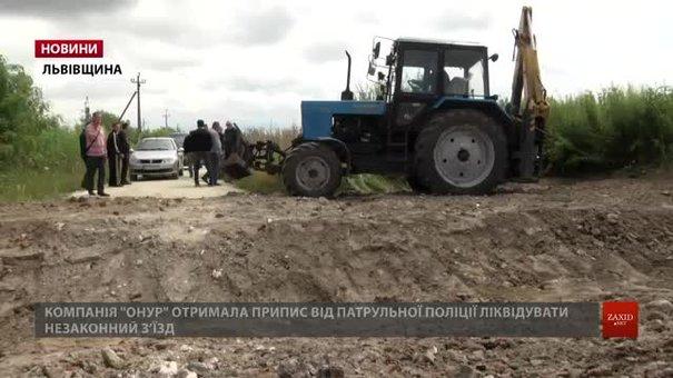 На Львівщині ліквідовують нелегальні з'їзди з автотрас