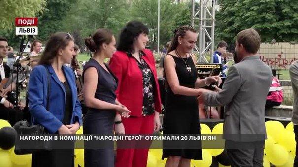 Нагороду в номінації «Народні герої» отримали 20 львів'ян