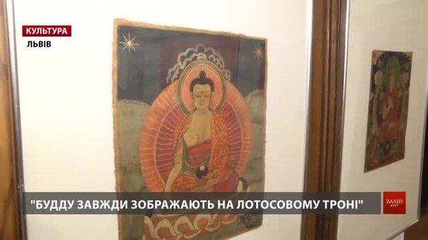 У Львові відкрили виставку унікальних буддійських танок